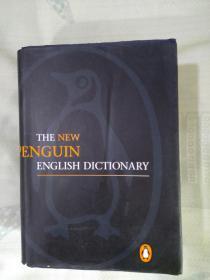 英国原版进口 新企鹅英语词典第1版New Penguin English Dictionary 1st Edition