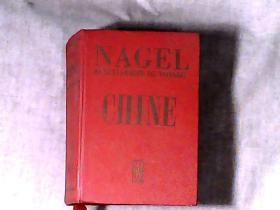 NAGEL ENCYCLOPEDIE DE VOYAGB CHINE (大意是中国各地地理,请买家自鉴)