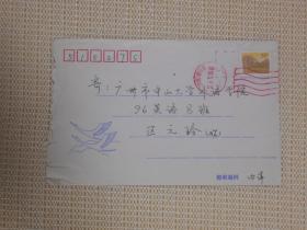 销波浪戳广州昌岗路(筒取)5,落广州中大105