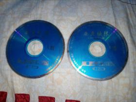 垂直极限 又名终极天险 AB面 DVD