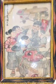 买满就送 一幅画连框  先进生产工作者,车床,红领巾