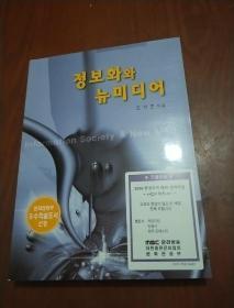 韩文版图书 398页