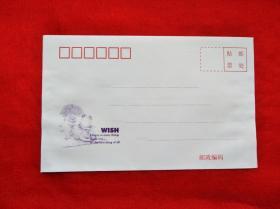 全新空白信封     (鸿雁信封有限公司印制)