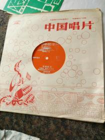 大薄膜唱片 湖南花鼓戏 刘海砍樵(2张4面)第3,4,5,6面