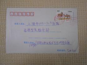 编年票,销波浪戳广州赤岗(机),落上海新桥