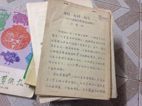 独特-新颖-翔实——评介《俄语身势语词词典》