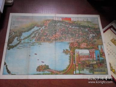 1957年北京頤和園萬壽山鳥瞰圖