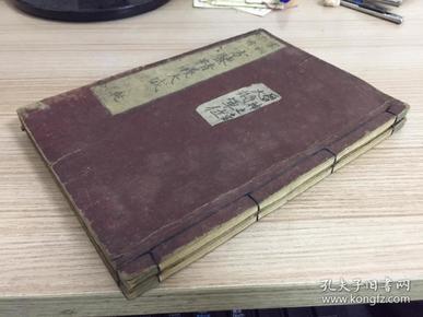 文政十年(1827年)和刻家宅风水古本《家相必用 方鉴精义大成》上下两册全,风水方位版画较多