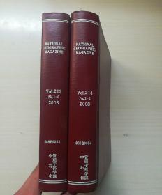 NATIONAL GEOGRAPHIC 2008年1--6 合订本 精装 12册不重复