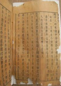 秣陵春传奇(一名双影记)卷下 [第二十三出至第四十一出]