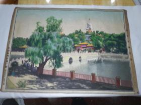 北京北海白塔(早期丝织 织锦画)38x53厘米