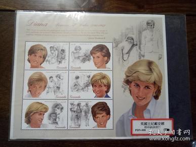 中外各国 ,中外各国,,自晚清至当代珍稀邮票 721枚  【又  复补图】