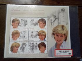 中外各国,  ,中外各国,,自晚清至当代珍稀邮票 721枚  【又  复补图】