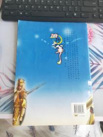 流行古筝:中外流行金曲改编的筝曲