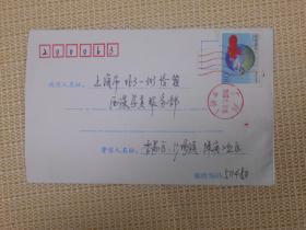 编年票,销波浪戳广州市桥1,落上海新桥