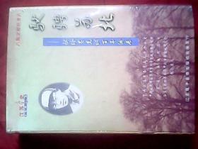 八集文献纪录片 驰骋苏北 献给黄克诚百年诞辰 全新未拆封