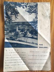 民国二战画报2册(大量战争照片图片)