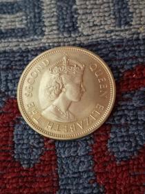 香港硬币。1971年发行一元。英女皇头像,品相好。