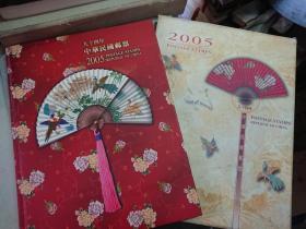 中华民国邮票册 2005