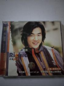 CD 任贤齐