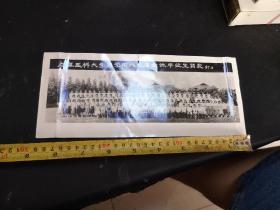 1987上海医科大学药学院八七届全体毕业生留影