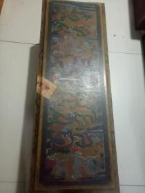 收来的漆器盒装画 盒装封藏画15副一箱