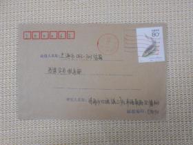 编年票,销波浪戳广东珠海(机),落上海真如91