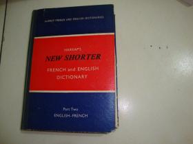 HARRAP'S NEW SHORTER FRENCH AND ENGLISH DICTIONARY PART 1 2两册合售 16开精装本