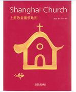 上海教堂建筑地图