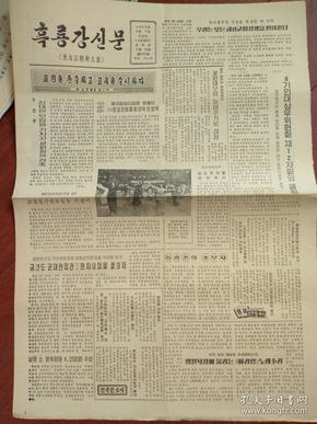 榛�榫�姹��伴�伙���椴���锛�1985骞�9��7�ワ�