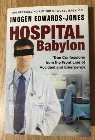 Hospital Babylon 9780593066300