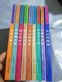 古诗分类鉴赏系列(壮志篇、乡情篇、节令篇、咏物篇、爱情篇、闲适篇、山水篇、秋思篇、友谊篇)全9册