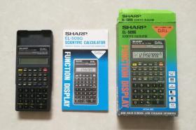全新绝版正品夏普计算器 EL-509G