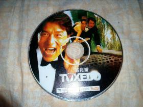 燕尾服 DVD
