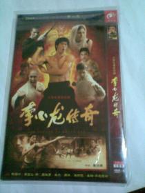 大型电视连续剧:李小龙传奇(DVD9光盘2张)