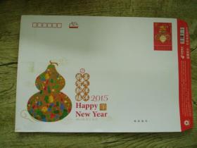 9元大信封50个(幸运封、邮资封,2015年版,较厚,尺寸:长32厘米,宽23厘米,可装下1.2公斤印刷品。)