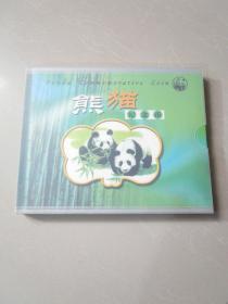老钱币珍藏 2004熊猫纪念币