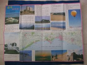 秦皇岛旅游图(1996)