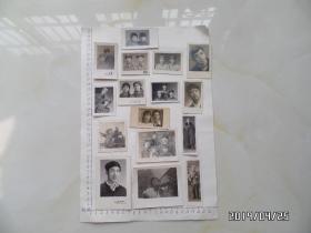 老照片第三组(共16张合售,有的背面有字,尺寸品相详见图S)