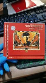 罗大佑   原乡【VCD】