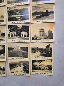 32651五十年代老照片《南京——新街口广场——中山陵音乐台》24张(品相见图)