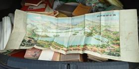杭州西湖全图 1956年印