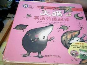 大猫英语分级阅读二级3 大猫英语分级阅读(附光盘2级3适合小学2\3年级点读版共9册)