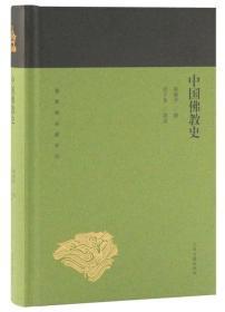 中国佛教史/蓬莱阁典藏系列