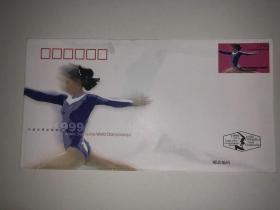 1999年天津世界体操锦标赛 空白信封3个合售