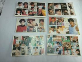 老版不干胶贴纸:郭富城 94张合售(90张大+4张小)