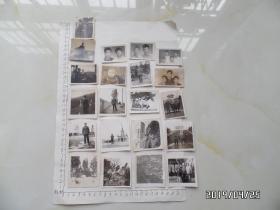 老照片第四组(共21张合售,尺寸品相详见图S)