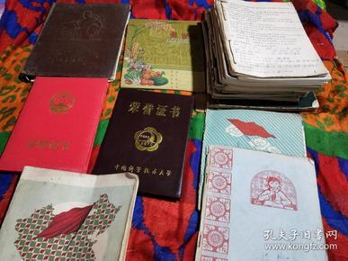 中国科学技术大学 (虞孝麒教授笔记本 讲稿讲座 证书2个 )