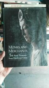 僧侣与商人(英文版)