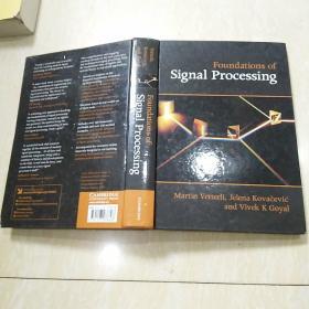 FOUNDATIONS OF SIGNAI PROCESSING  信号处理基础  16开